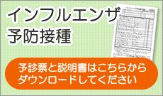 機関紙 隔月発行 ほのぼの 組合員に加入で定期購読いただけます。